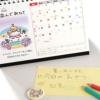 こてんしカレンダーできあがりました♪