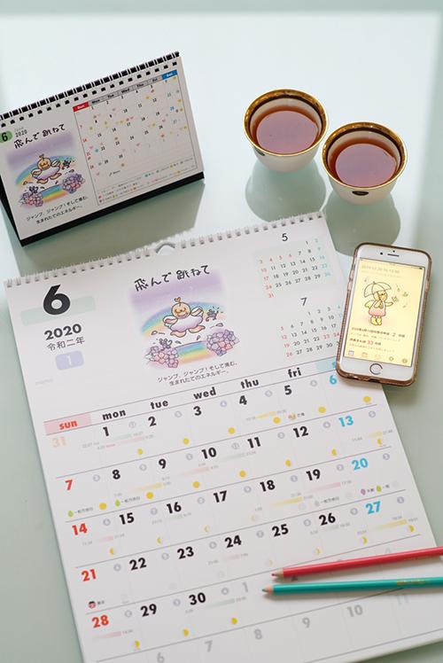 カレンダー3種